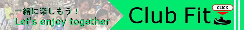 clubfit_banner