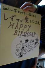 5月は2人お誕生日♥♥