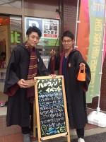 ☆国領院ハロウィーンイベントDAY2☆