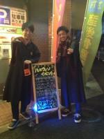 ☆国領院ハロウィーンイベントDAY3☆