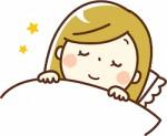保泉の美容ブログ  睡眠編