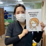 聖蹟桜ヶ丘院 今週末の診療時間とマスク着用のお知らせ