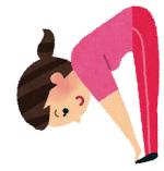 身体の柔軟性をアップする